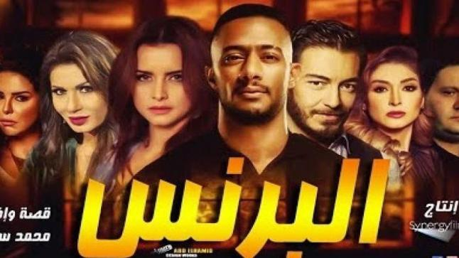 محمد رمضان في مسلسل البرنس 2020 مفاجأة الموسم الرمضاني
