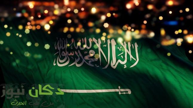 تاريخ اليوم الوطني السعودي 1439 2017 بالهجري والميلادي دكان نيوز