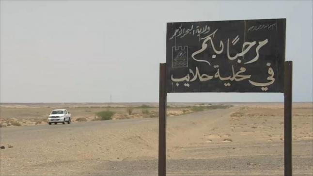 السودان تحتج على ضم حلايب وشلاتين للخرائط المصرية