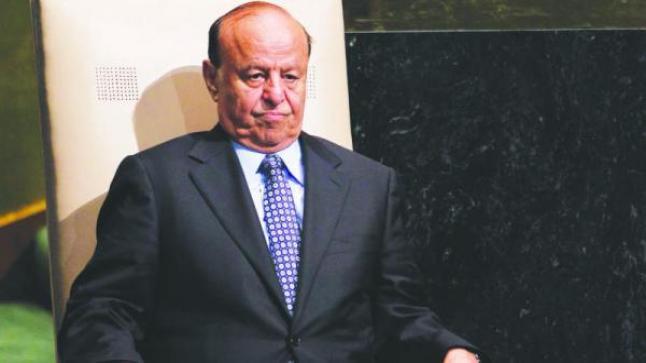الرئيس اليمني عبدربه منصور هادي يرفض لقاء نظيره الإيراني في نيويورك