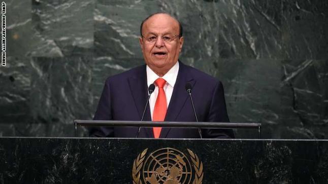 كلمة الرئيس اليمني امام الجمعية العامة للأمم المتحدة بالفيديو