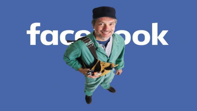 الفيسبوك تطلق ولأول مرة ميزة الصرخة Yelp-Like لإيجاد الشركات المحلية