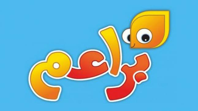 تردد قناة براعم الجديد 2016 نايل سات عرب سات بعد التشفير Baraem Tv