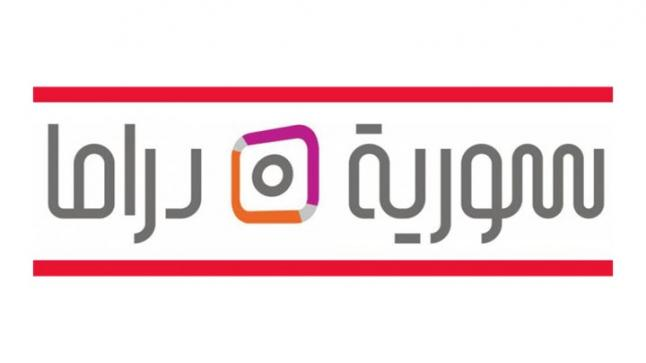 تردد قناة سوريا دراما الجديد 2017 نايل سات عربسات هوت بيرد Syria Drama