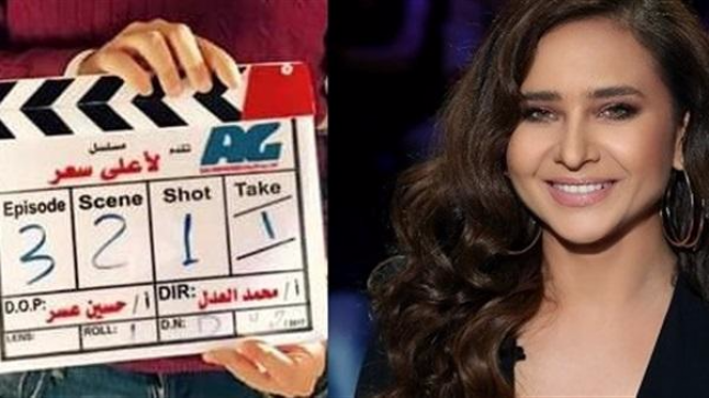 مسلسل لأعلي سعر بطولة نيللي كريم في رمضان 2017