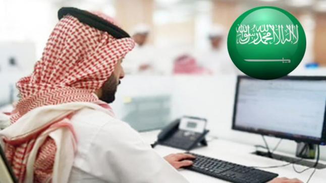 المملكة تبدأ توطين السعوديين في بعض المهن