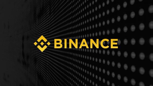 التسجيل في منصة Binance رابط انشاء حساب بينانس جديد
