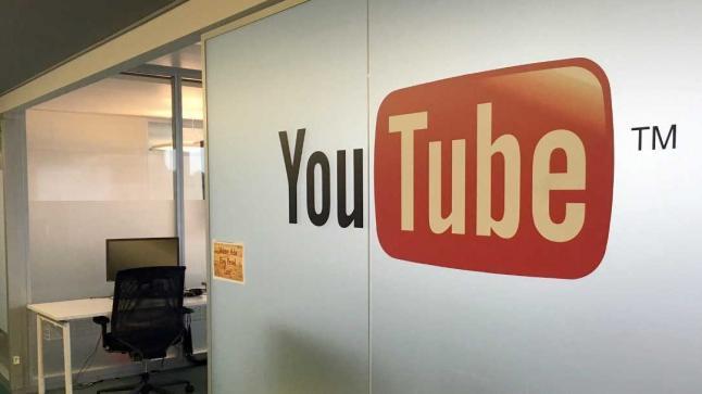 يوتيوب تطلق ميزة جديدة للكشف التلقائي عن المنتج في مقاطع الفيديو