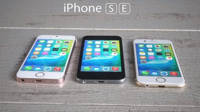 سعر ايفون se في السعودية والامارات من جرير واكسترا iPhone se price