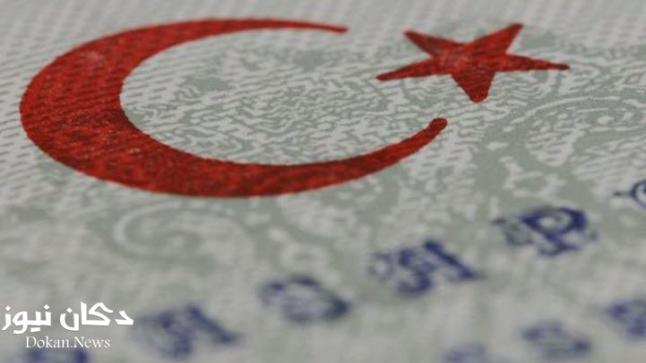 المكاتب المعتمدة من السفارة والقنصلية التركية بالسعودية 2017