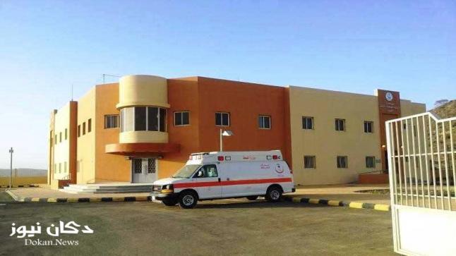 دوام المراكز الصحية الجديد 1438 مواعيد الدوام وبدء وانتهاء عمل المراكز الصحية في السعودية دكان نيوز