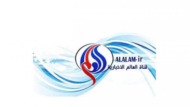 تردد قناة العالم الاخبارية 2016 الجديد على النايل سات الهوت بيرد Alalam Live
