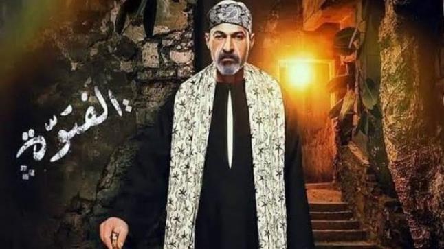 محمد سامي يبعث رسالة تهنئة لـ زوجتة مي عُمر بعد انتهاء تصوير مسلسل الفتوة