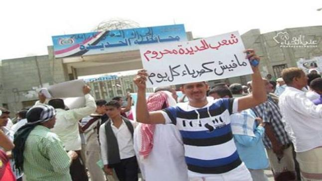 شهر كامل من انقطاع الكهرباء في الحديدة بسبب الأوضاع في اليمن