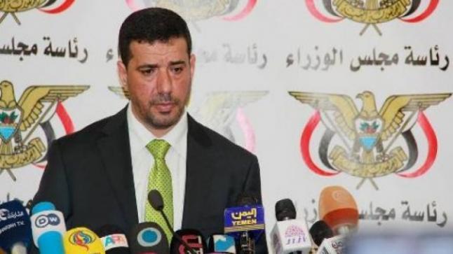 الحكومة اليمنية تنفي قطع علاقتها الدبلوماسية بإيران