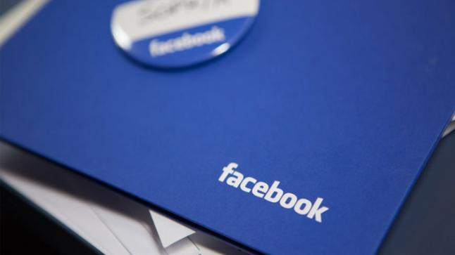 نصائح الاستثمار في الفيس بوك عن طريق التسويق بالعمولة