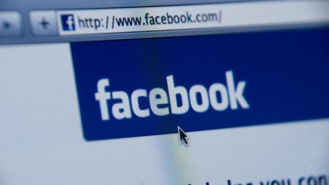 فيس بوك تؤكد تزايد طلبات الحكومات لمعلومات عن المستخدمين