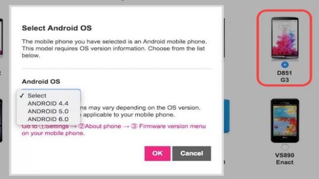 تكهنات بأن LG G4 و LG G3 سيحصلان على نظام اندرويد 6.0