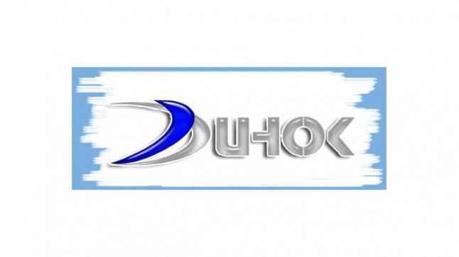 تردد قناة دهوك الرياضية الجديد 2016 على النايل سات Duhok sport tv