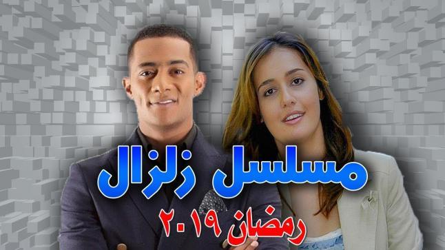 كواليس زلزال تجمع محمد رمضان وشقيقة