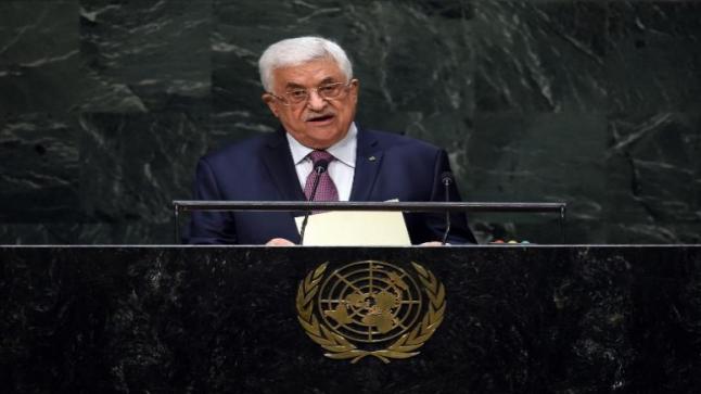 كلمة الرئيس الفلسطيني امام الجمعية العامة للأمم المتحدة بالفيديو