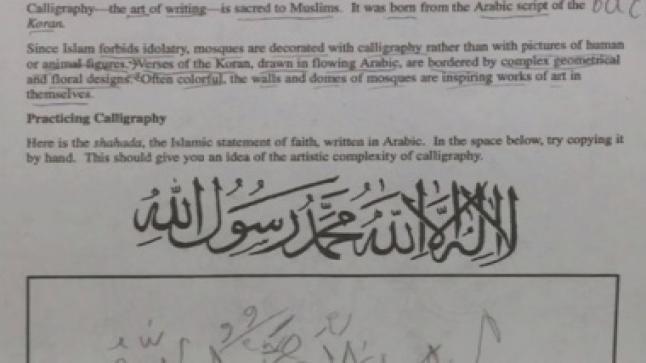 ولاية فيرجينيا الأمريكية تغلق مدارسها بسبب الجمل الإسلامية