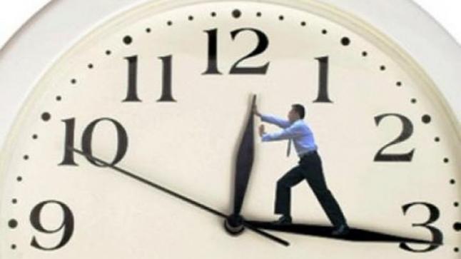 مواعيد اوقات الدوام في رمضان 1438 ساعات العمل الرسمية في السعودية