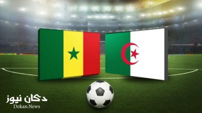 نتيجة مباراة الجزائر والسنغال اليوم في لقاء الجولة الثالثة من كأس الأمم الأفريقية 2017