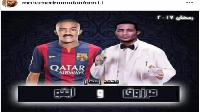 """مسلسل """"مرزوق و إيتو"""" في رمضان 2017 بطولة محمد رمضان"""