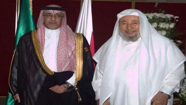 السعودية توجه دعوه ليوسف القرضاوي لحضور مؤتمر إسلامي