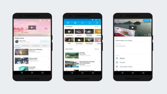 التطبيق فيميو يحصل على التحديث الذي طال انتظاره