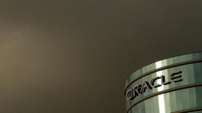 أرباح شركة أوراكل تخذل التوقعات وتراجع كبير للأسهم