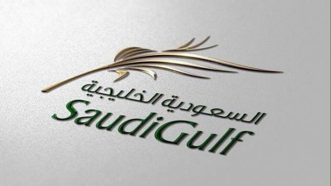 """تدشين الهوية التجارية لطيران """"السعودية الخليجية"""""""