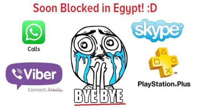هل سيتم حجب الواتساب وسكايب في مصر ؟