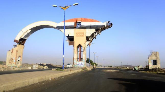 التحالف العربي لدعم الشرعية في اليمن يسقط طائرة مسيرة حوثية كانت متجهة للمملكة