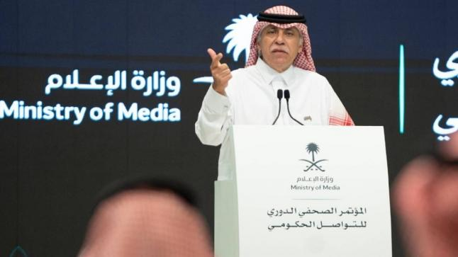 السعودية تخفض 25% من قيمة تذاكر الأفلام المحلية