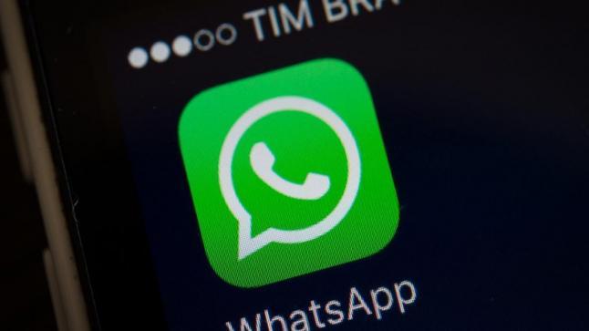 خبراء تقنيون يكشفون عن ثغرة أمنية جديدة في تطبيق واتساب