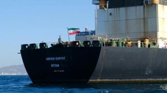 وزير الخارجية الأمريكي ينتقد سلطات جبل طارق البريطانية لإفراجها عن ناقلة النفط الإيرانية