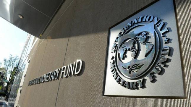 النقد الدولي يتوقع تعافيًا قريبًا لاقتصاد السعودية