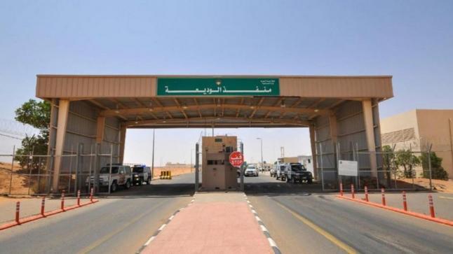 الحكومة اليمنية: انتهاء أزمة العالقين بمعبر الوديعة الحدودي