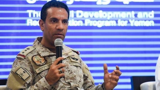 التحالف العربي لدعم الشرعية يسقط طائرتين مسيرتين حوثيتين كانتا تستهدف خميس مشيط