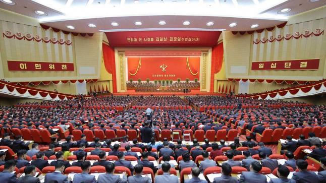 كوريا الشمالية تعقد مؤتمر لأمناء خلايا الحزبية إبريل القادم