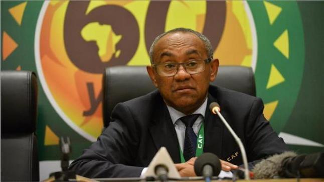 """رسميًا.. المحكمة الرياضية تُصدر قرارها النهائي بشأن """"أحمد أحمد"""""""