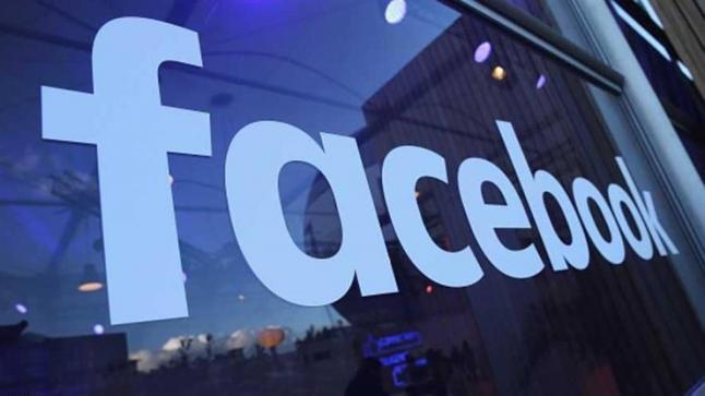 فيسبوك تغلق أكتر من مليار حساب وهمي في أواخر العام الماضي