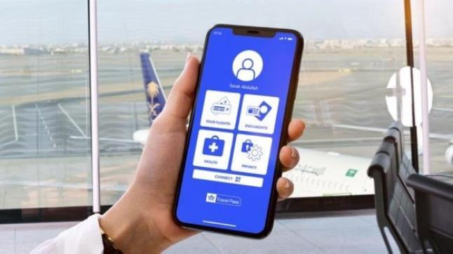 """الجوية السعودية تُطلق أولى تجارب """"وثيقة إياتا الإلكترونية للمسافر"""""""
