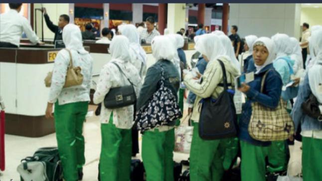 السعودية تعلن عن آلية جديدة لاستقدام العمالة المنزلية