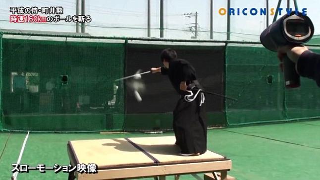 فيديو   محارب ياباني يقطع كرة بيسبول إلى نصفين في لمحة من البصر