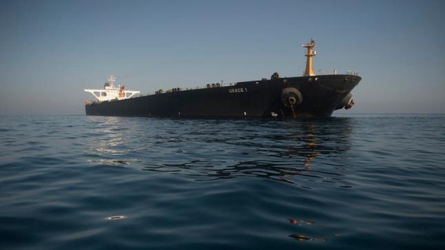 الولايات المتحدة تطالب باحتجاز ومصادرة ناقلة النفط الإيرانية بما عليها من شحنات نفط وأموال