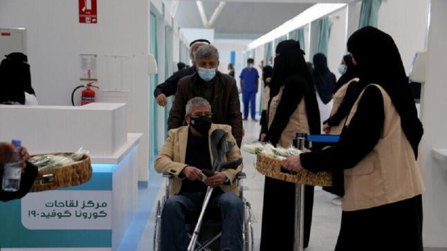 السعودية تعلن التوسع في مواعيد تلقي لقاح كورونا