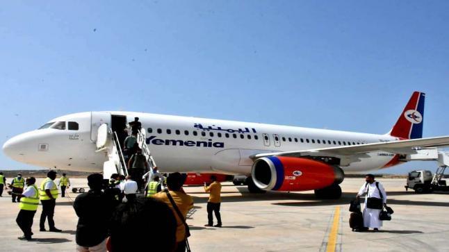 إعادة تشغيل الرحلات الجوية في مطار ريان الدولي